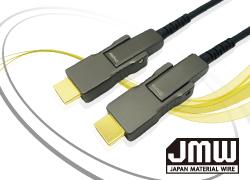 HDMI光ケーブル