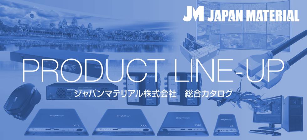 ジャパンマテリアル株式会社 GS部 総合カタログ