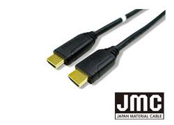 4Kフルスペック アクティブHDMIケーブル