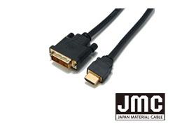 HDMI⇔DVIケーブル
