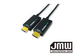 4KフルスペックHDMI光ケーブル(ARC対応)