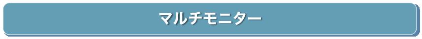 グラフィックスコントローラー/メディアプレーヤー